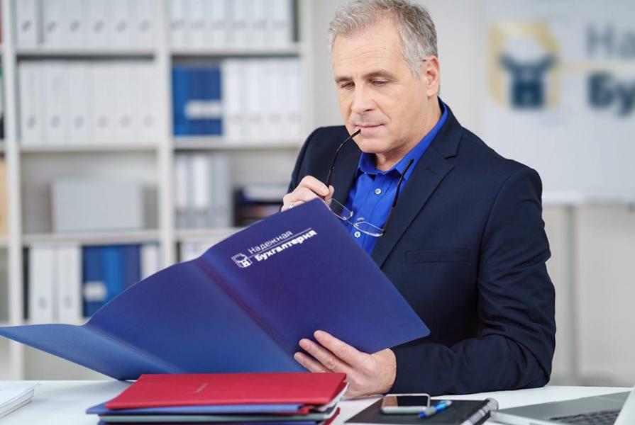 Что входит в бухгалтерское обслуживание фирмыв Санкт-Петербурге