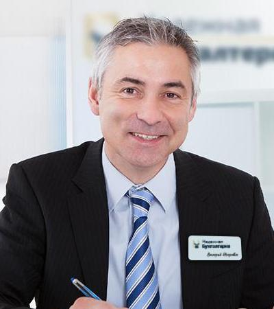 Валерий Зиновьев